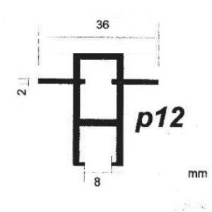 پروفیل آلومینیوم پارتیشن P12