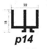 پروفیل آلومینیوم پارتیشن p14